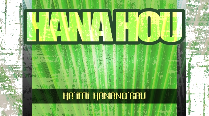 Hana Hou New Single Leading up to Strum Along Album